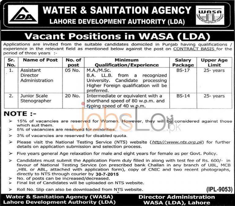 WASA LDA Lahore Stenographer Jobs 2015 NTS Application Form