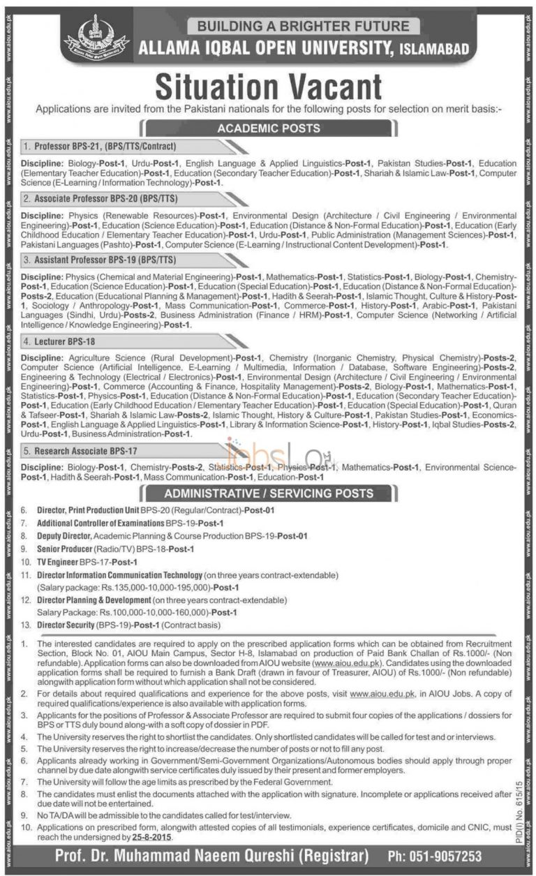 Allama Iqbal Open University Jobs in Islamabad 2015 August Advertisement