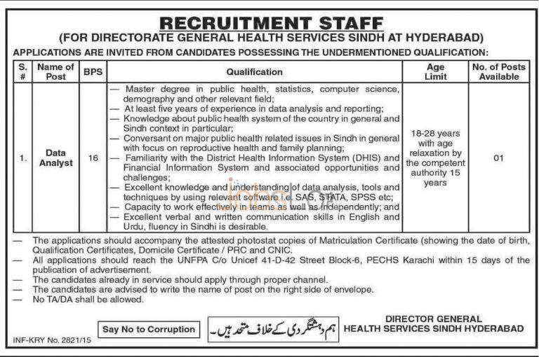 Directorate General Health Services Sindh Hyderabad Jobs 2015 for Data Analyst