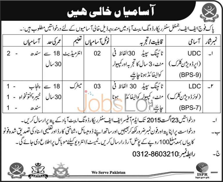 Pakistan Army FF Regiment Record Wing Abbottabad Jobs 2015 UDC & LDC