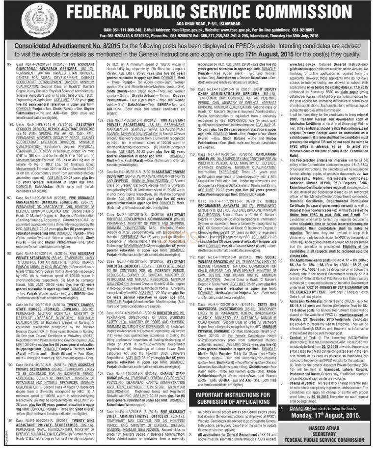 FPSC Jobs August 2015 FIA Inspector Apply Online