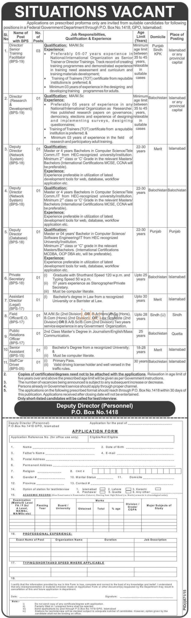 Federal Government Department Jobs