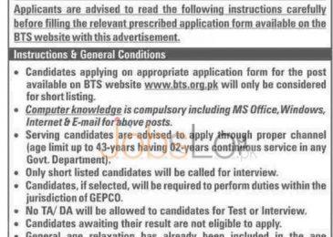 WAPDA GEPCO BTS Jobs 2015 Application Form Latest Advertisement