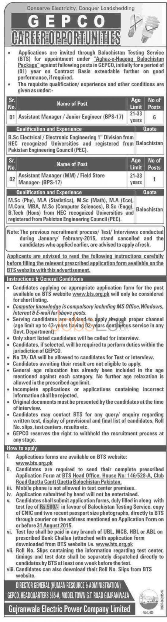 WAPDA GEPCO BTS Jobs 2015 Application Form Latest Advertisement