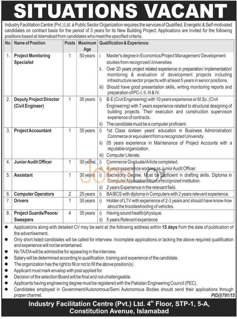 Industry Facilitation Centre Islamabad Jobs August 2015 Latest Advertisement