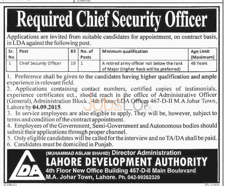 Lahore Development Authority LDA Jobs August 2015 Chief Security Officer