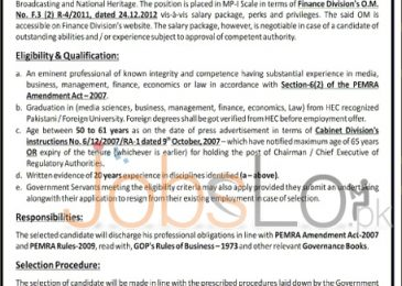 Ministry of Information Broadcasting & National Heritage Jobs 2015 Chairman PEMRA