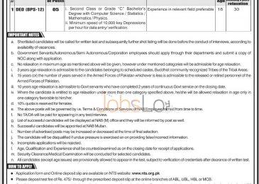 National Accountability Bureau NAB Jobs 13 August 2015 NTS Application Form