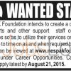 NESPAK Foundation Jobs August 2015 Download Application Form