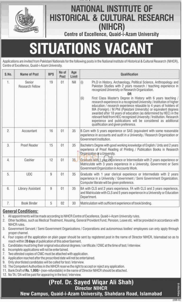 National Institute of Historical and Cultural Research NIHCR Jobs 2015