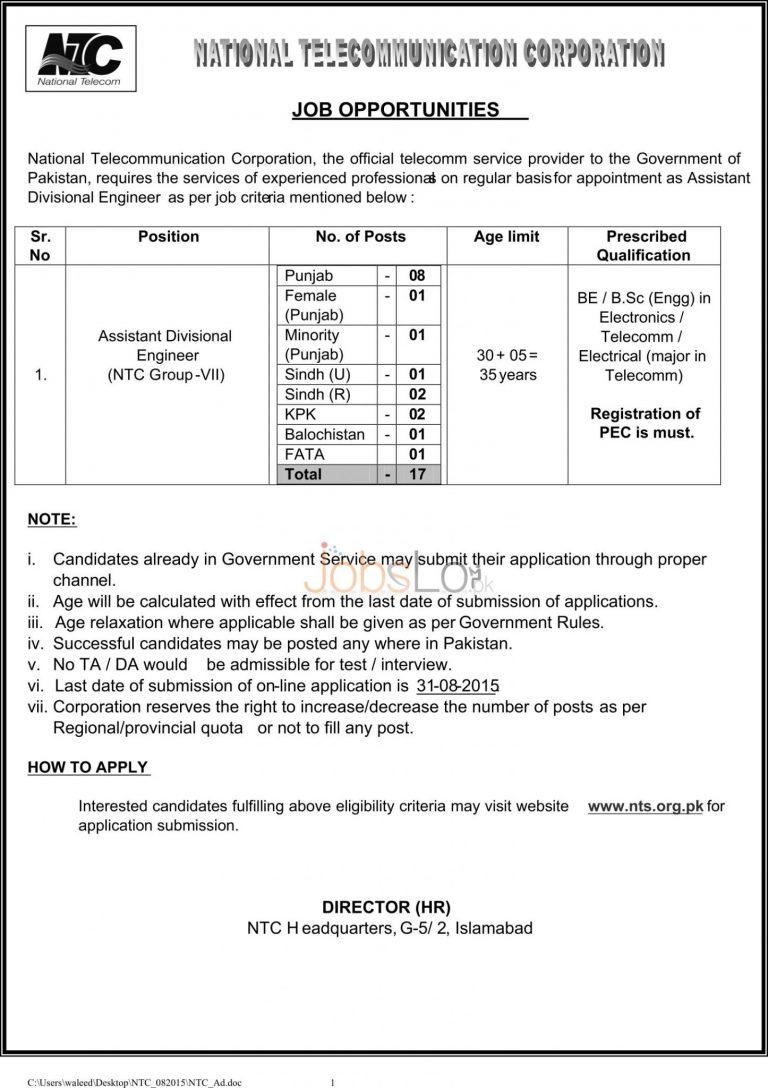 National Telecommunication Corporation NTC Jobs August 2015 NTS Form