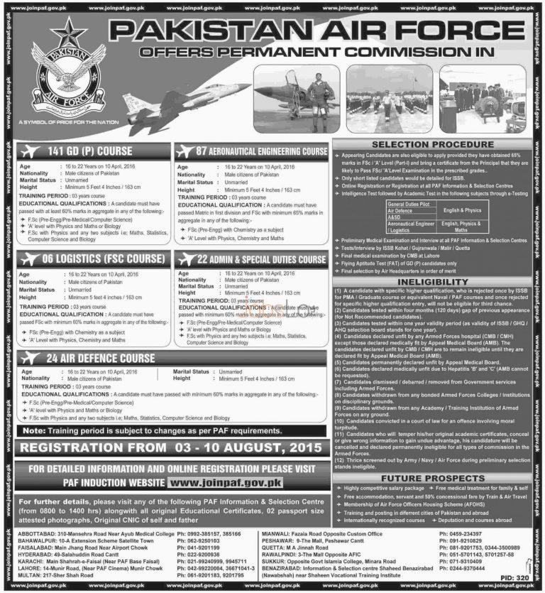 Join Pakistan Air Force as Aeronautical Engineering Course August 2015 Online Registration
