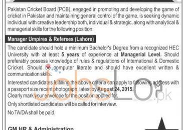 Pakistan Cricket Board Jobs 2015 August Latest Advertisement