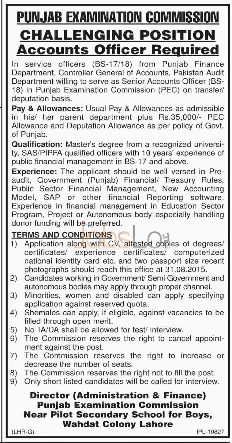 Punjab Examination Commission PEC Jobs 2015 for Accounts Officer