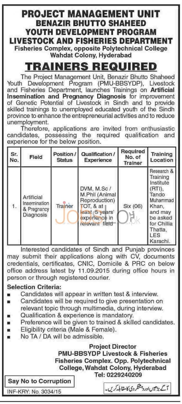 Trainer Jobs in PMU-BBSYDP & Livestock and Fisheries Department Sindh 2015