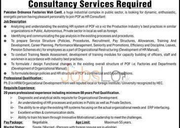 Pakistan Ordnance Factory POF Job Opportunities 2015 Wah Cantt