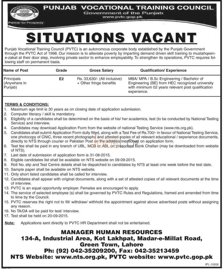 Punjab Vocational Training Council PVTC Principal Jobs 2015 Application Form