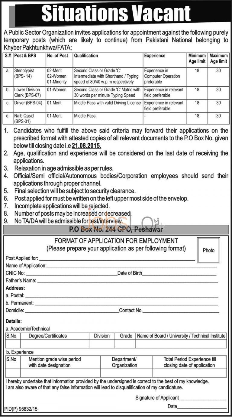 Public Sector Organization Peshawar Jobs August 2015 Stenotypist & LDC