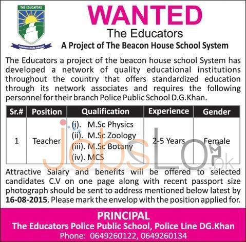 The Educator School Jobs 2015 for Teacher Latest Advertisement