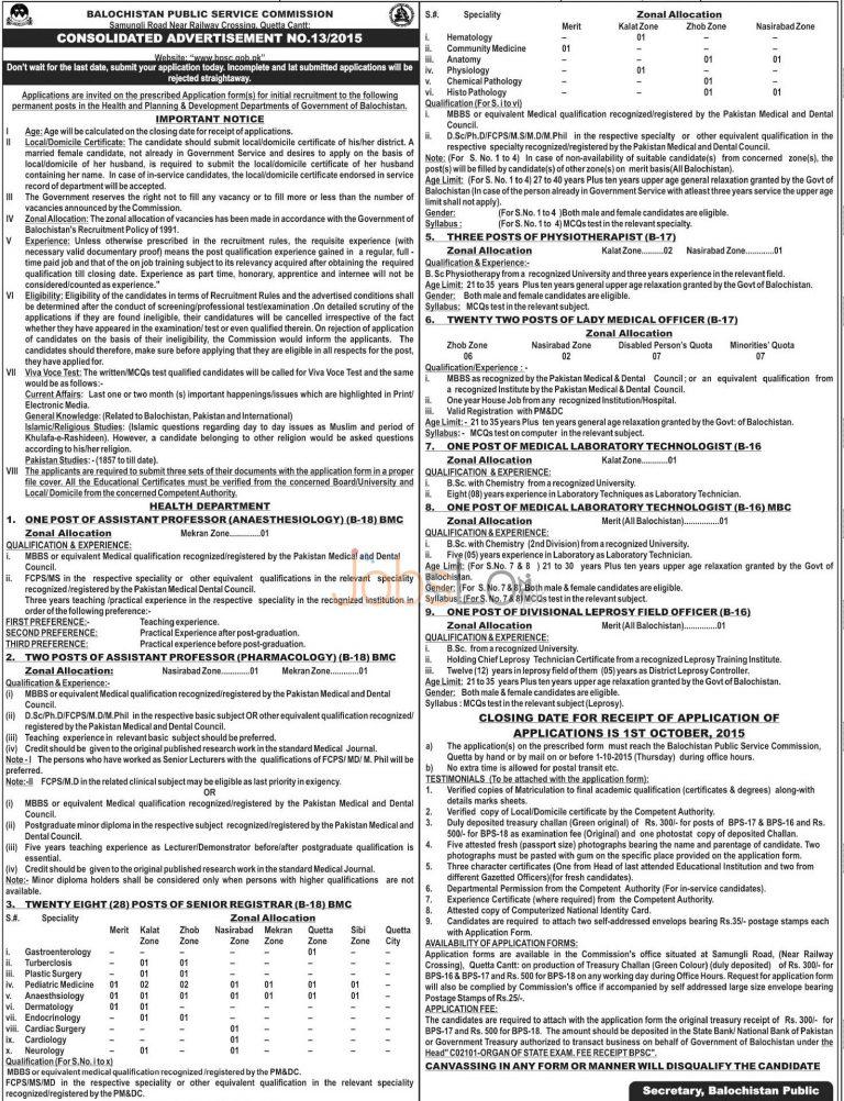 BPSC Balochistan Public Service Commission Jobs 2015