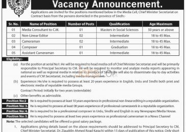 Chief Minister's Secretariat Sindh Jobs 2015 Employment Opportunities