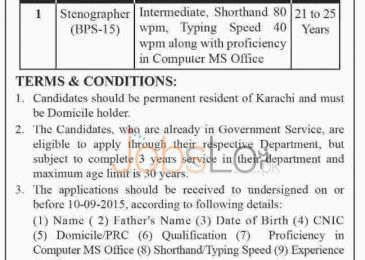 District & Session Court Karachi West Jobs 2015 for Stenographer