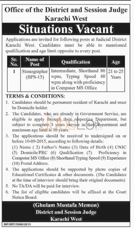 District & Session Court Karachi West Jobs 2015 for Stenographer