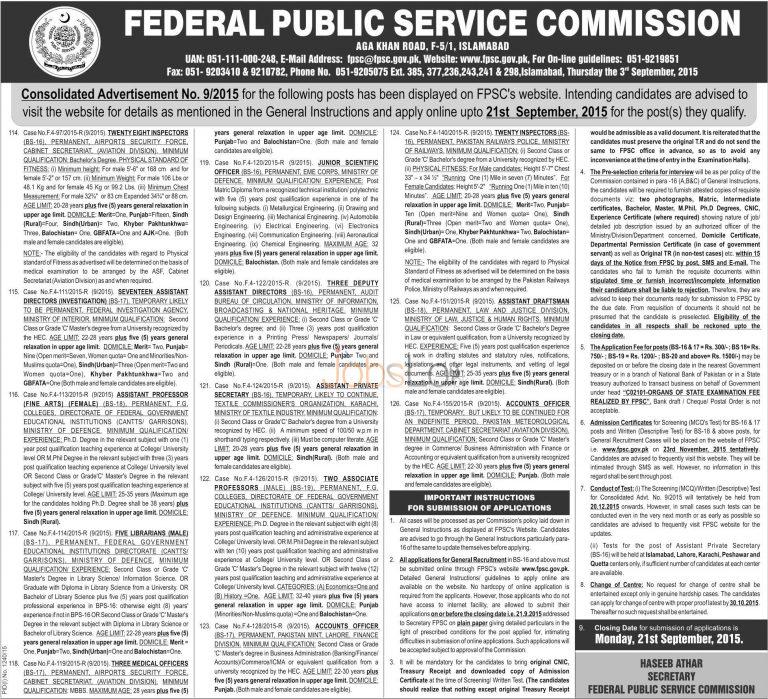 FPSC Jobs September 2015 ASF, FIA & Railway Police Apply Online