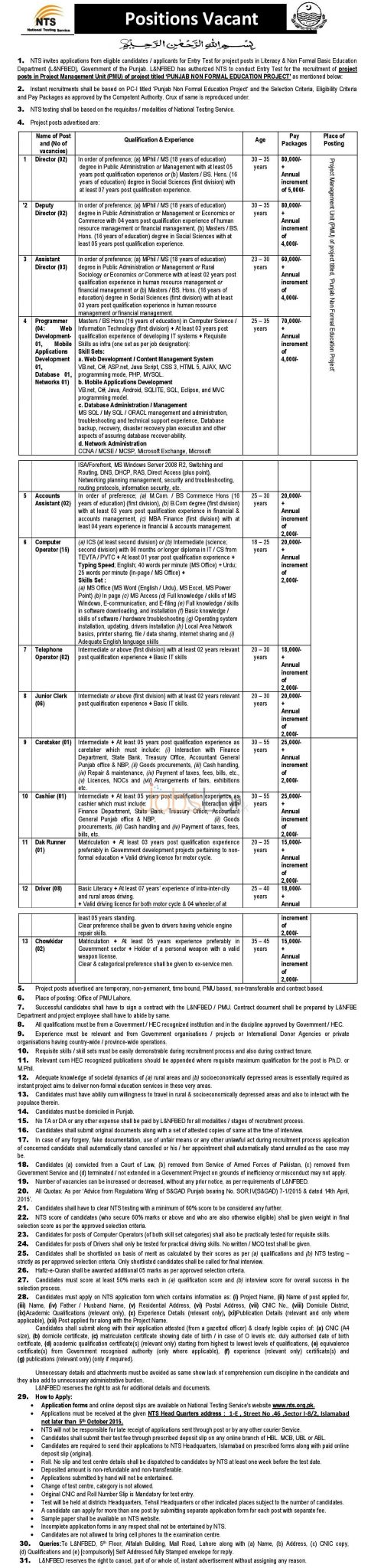 NTS Literacy NFBE Department Jobs 2015 Punjab Non Formal Education Project