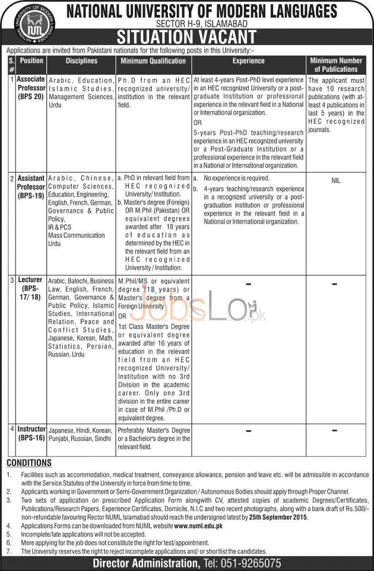 NUML Islamabad Jobs 2015 Download Application Form Latest Advertisement