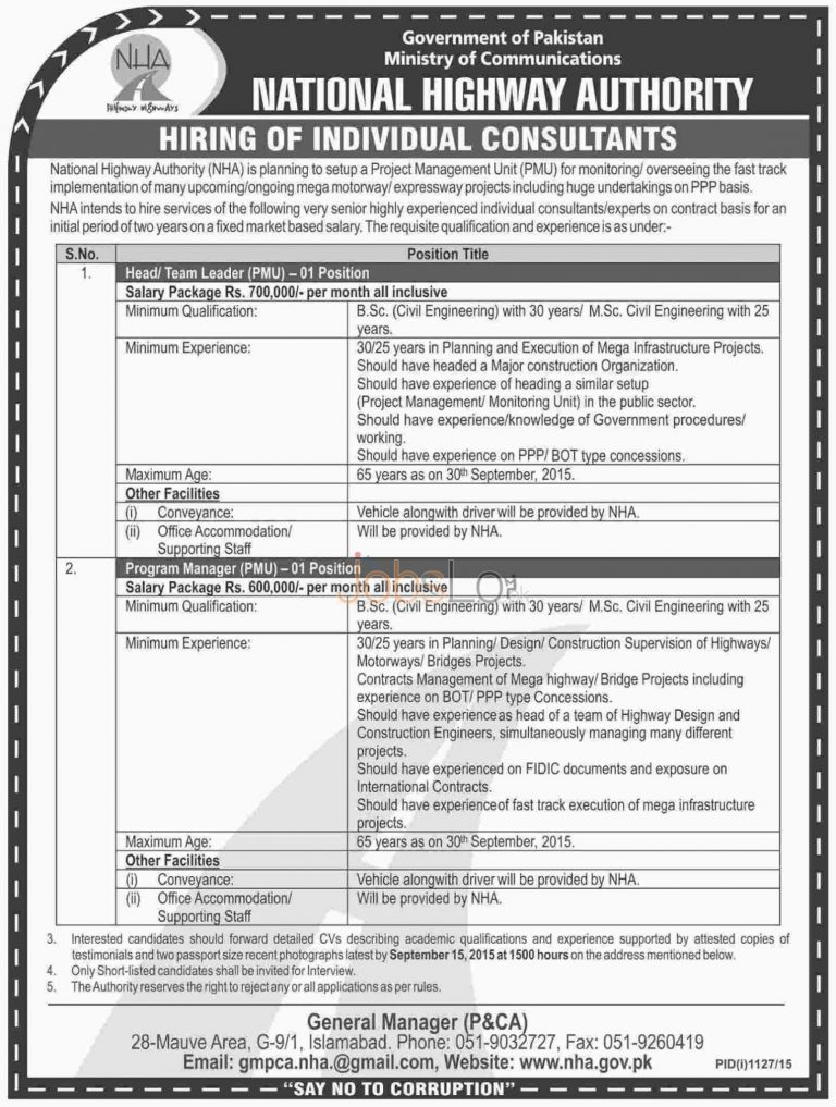 National Highway Authority Jobs September 2015 for Consultant