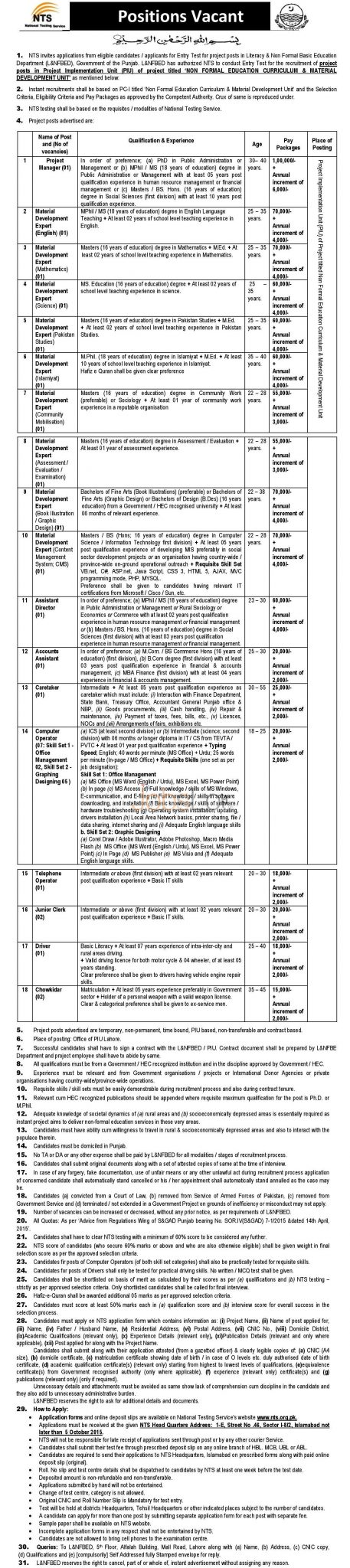 NTS Literacy NFBE Department Latest Jobs 2015 Application Form