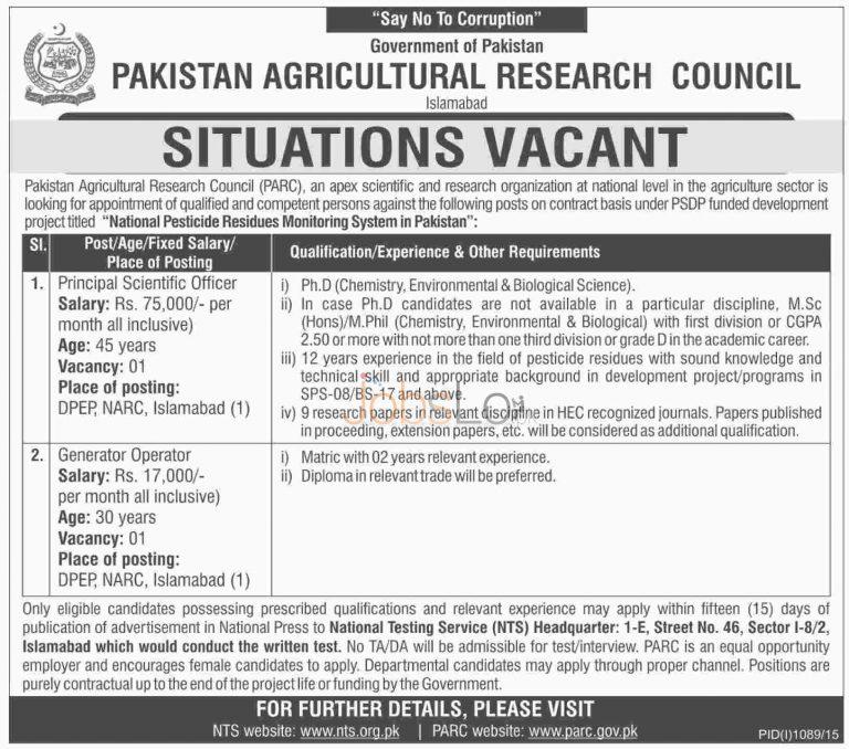 PARC Pakistan Agriculture Research Council NTS Jobs September 2015 Application Form