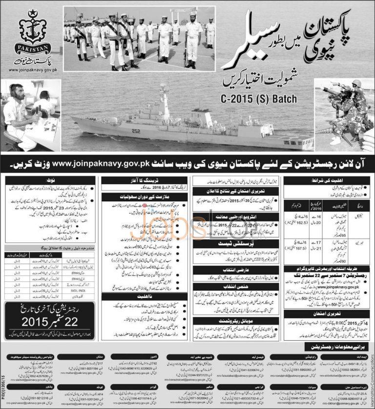 Join Pakistan Navy as Sailor (S) Batch C-2015 Apply Online September Advertisement