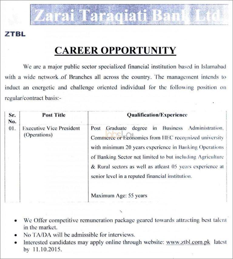 Zarai Taraqiati Bank Limited ZTBL Jobs in Pakistan 2015 Apply Online
