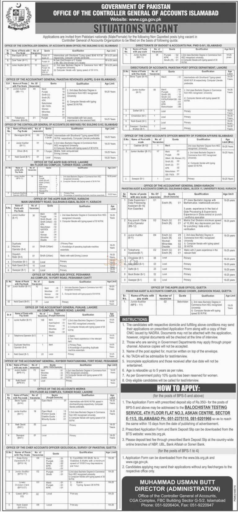 CGA Controller General of Accounts Jobs 2015 BTS Application Form Latest