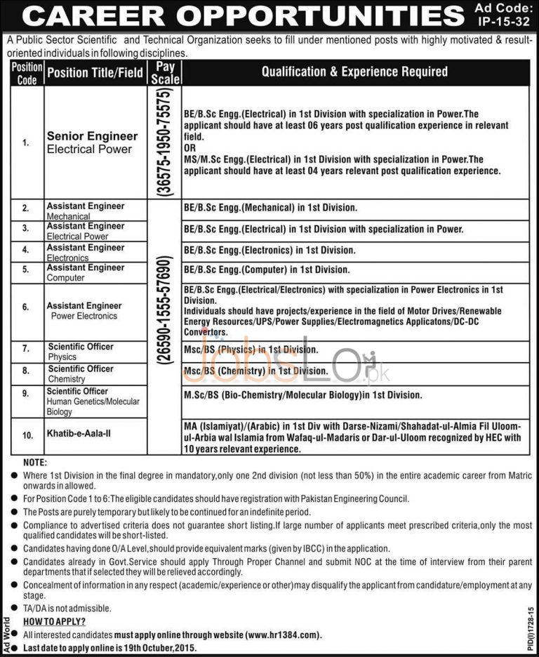 HR1384 Jobs Advertisement 2015 Public Sector Scientific & Technical Organization