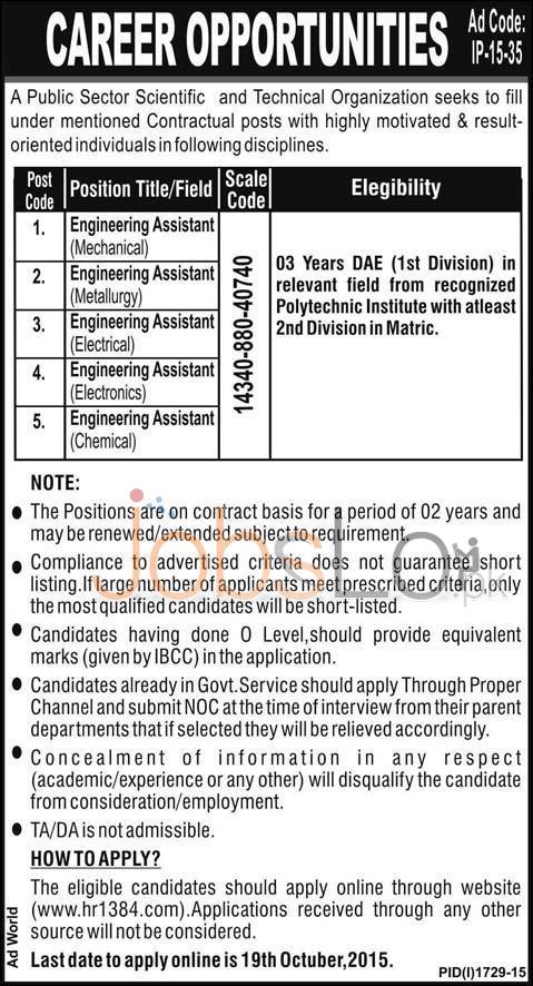 Public Sector Scientific & Technical Organization HR1384 Jobs 2015