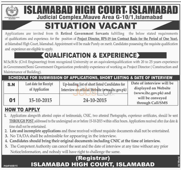 Islamabad High Court Jobs 2015 for Project Director Latest Advertisement