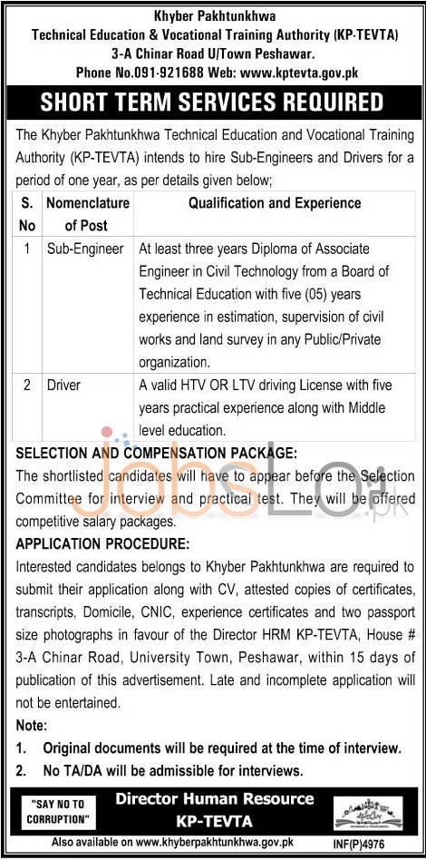 KP TEVTA Jobs 2015 Khyber Pakhtunkhwa Technical Education & Vocational Training Authority