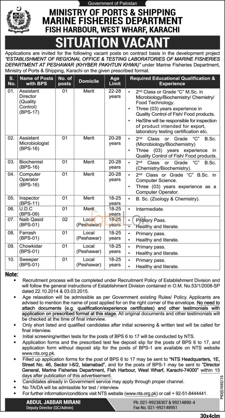 NTS Marine Fisheries Department Jobs 2015 Download Application Form