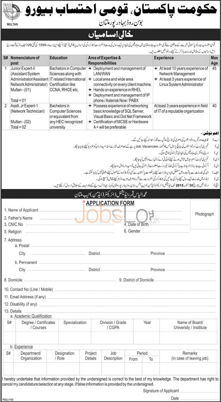 National Accountability Bureau NAB Multan Jobs October 2015 Application Form