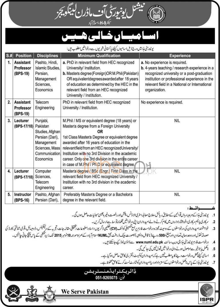 NUML Jobs October 2015 National University of Modern Languages Islamabad