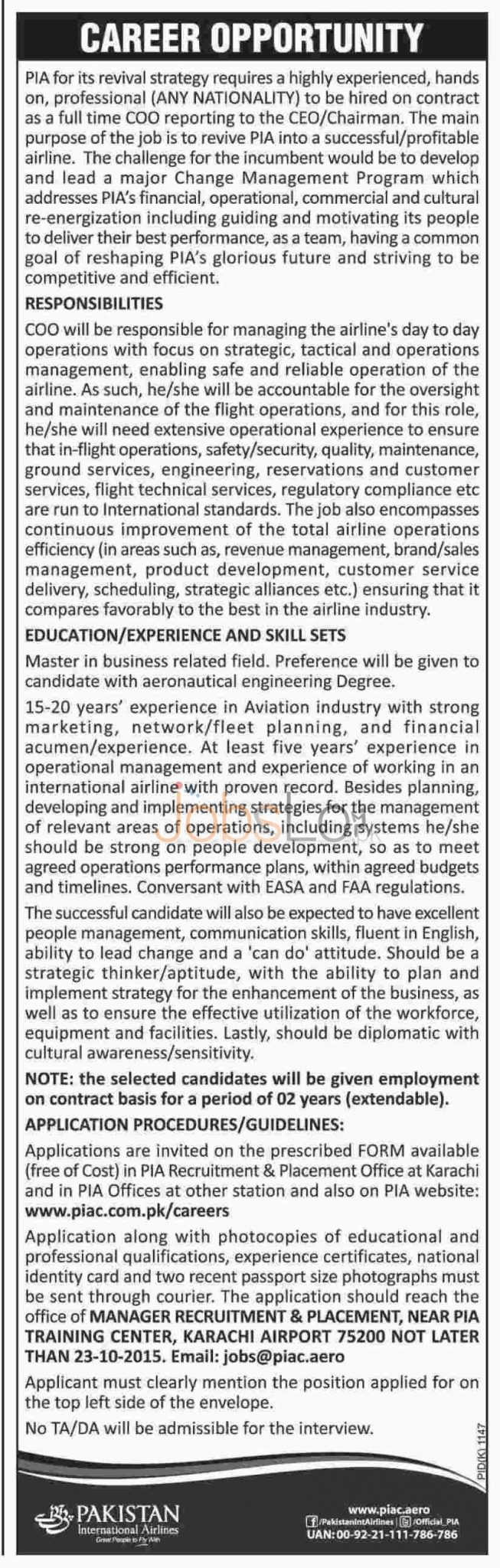 PIA Jobs October 2015 Application Form for Chief Operating Officer