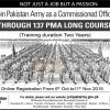 Join Pak Army 137 PMA Long Course as Commission Officer 2015 joinpakarmy.gov.pk