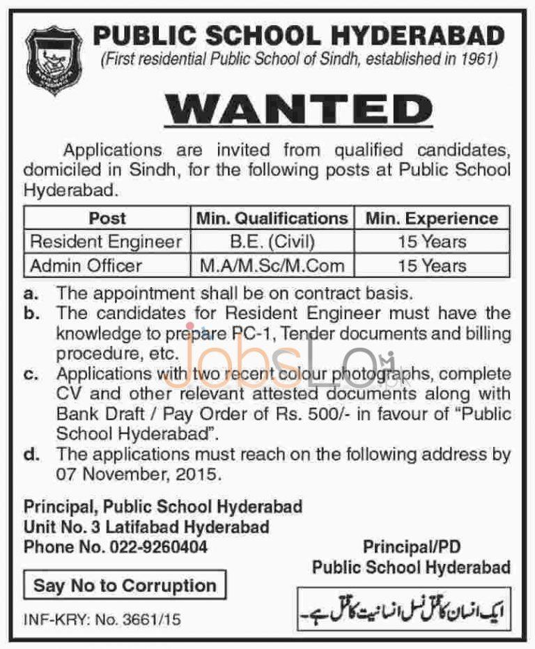Public School Hyderabad Jobs 2015 for Non-Teaching Staff