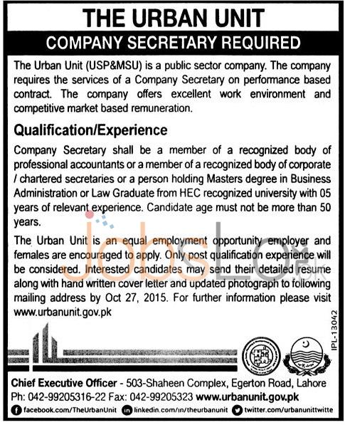 The Urban Unit Lahore Jobs 2015 for Company Secretary