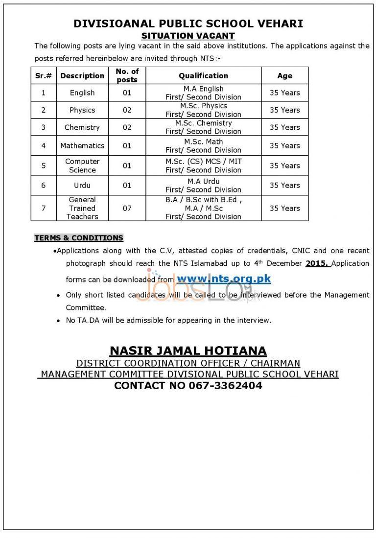Divisional Public School DPS Vehari Jobs 2015 NTS Application Form