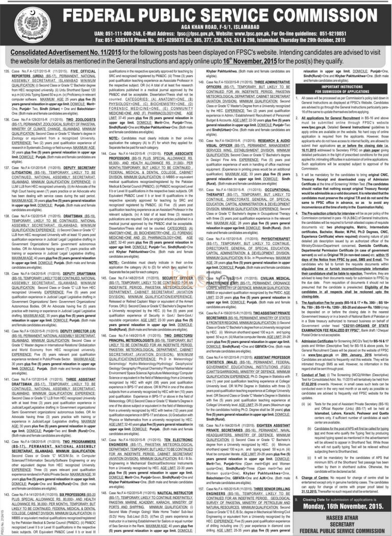 www.fpsc.gov.pk Jobs November 2015 Federal Public Service Commission