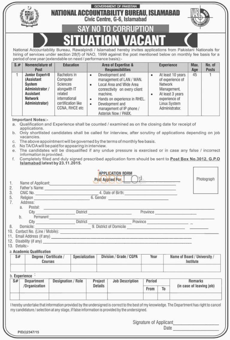Federal Govt NAB Islamabad Jobs November 2015 Application Form Download